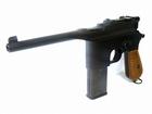 マルシン M712 HW 8㎜BB弾仕様