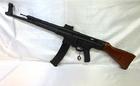 AGM MP44 Wood Ver.