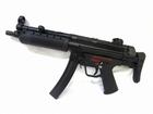 VFC/Umarex Hk MP5A5 AEG ZD (JPver./HK Licensed)