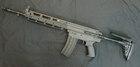 89式小銃EBR