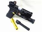GunsModify マルイG17用(KKM)アルミボックスフルートバレル